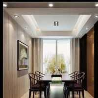 上海公积金装修房子