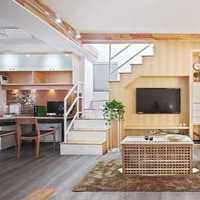 房屋装修贷款能申请住房公积金贷款吗