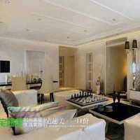 上海兆庭装饰公司装修的怎么样?