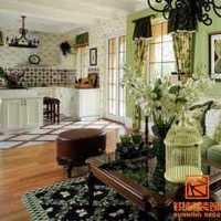 求家居装修设计效果图