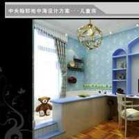 室内装修设计收费标准?规划设计标准?