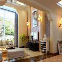 100平米房子装修价格
