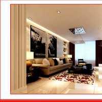 装修115平米房子需要多少费用