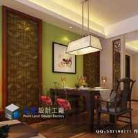 杭州尚层别墅装饰设计怎么样