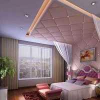 80平的三陽房如何裝修 求效果圖