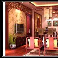 上海红蚂蚁装潢的装修流程是怎么样的