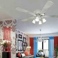 大家家里裝修以后選擇上海金山之潤裝潢