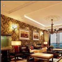 上海净源装潢设计有限公司怎么样