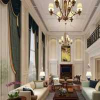天津装修120平米房子报价大约是多少呢