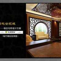 上海装修时间规定2021