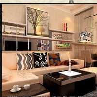 餐厅茶几客厅照片墙装修效果图