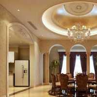 北京140平四居室裝修