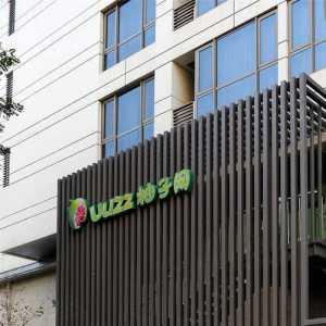 北京北京北京石養護公司哪里可以找到