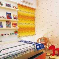 北京博洛尼整体家装