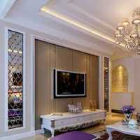 北京现代风格起居室装修
