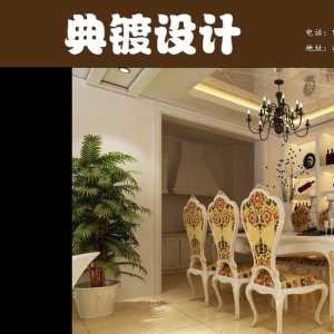北京湖别墅二手房