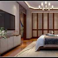 清新美式二居室装修效果图