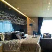 卧室吊顶茶几地中海沙发装修效果图