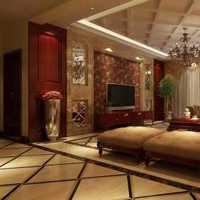 室內裝飾報價單