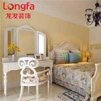 北京室内装修报价单有吗报价要详细的