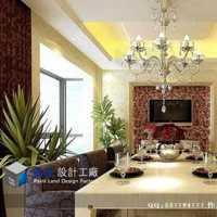 上海装修公司闵行
