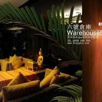 上海家装文化节 时间是正月初四-初七吗?