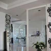 哈尔滨家装设计公司