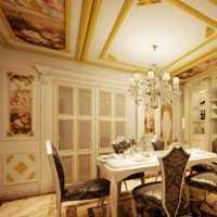 qq餐厅怎样装修
