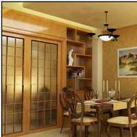 140平方米房子简单装修需多少钱