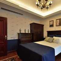 天津的家装公司那个比较好