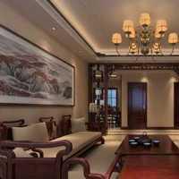 北京老房裝潢報價清單