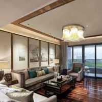 现代别墅温馨别致客厅装修效果图