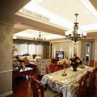 阜新100平两居室5万块能装修成怎样的效果