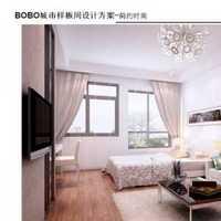 联系我们_印象_上海红蚂蚁装潢设计公司(官网)