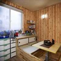 上海小户型房屋装修哪家装修公司比较好