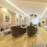 100平米房子装潢