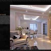 上海学致空间设计报价电话_地址装修案例 - 上海美团网