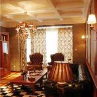 131平米三室两厅两卫装修地板多少钱