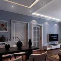 110平米两室一厅装修价格