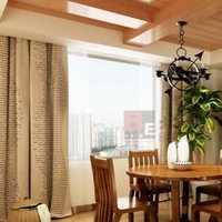上海家居装修哪家最实惠