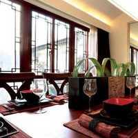 75平温馨小户型餐厅装修效果图
