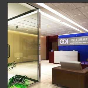 北京零點裝飾公司