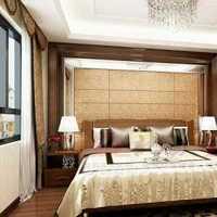 一般北京装修个79多平的房子多少钱