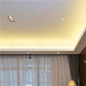 北京120平米房子装饰
