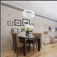 125平方三室装修效果图
