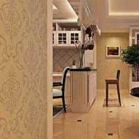 求北京装修预算260平米四室二厅中高档水平