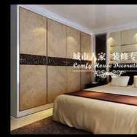 广州110平方米房子装修要多少钱