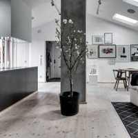 装修房子可以提取公积金装修房子可以提取公积金吗