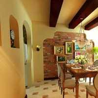 63平方米房子装修价格