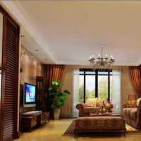 客厅窗帘简约二居客厅沙发装修效果图